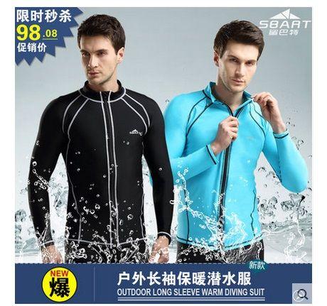 SBART men diving wetsuit swimming clothing surfing wet suit swimsuit equipment,jumpsuit,windsurf suit,swimming suit men wet suit