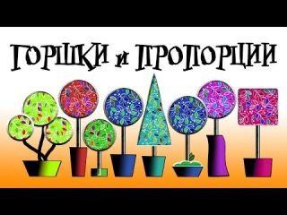 Дерево на счастье (мастер-классы и идеи):