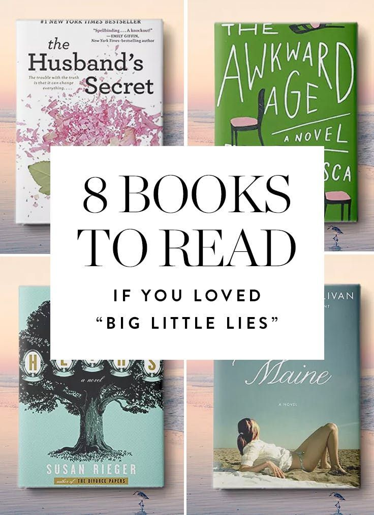 "8 Breezy Summer Books to Read If You Loved ""Big Little Lies"" via @PureWow"