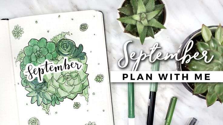 Here's my bullet journal setup for September! Sit back, relax and plan with me! Giveaway deets below! ▹ MY BULLET JOURNAL VIDEO PLAYLIST: https://www.youtube...