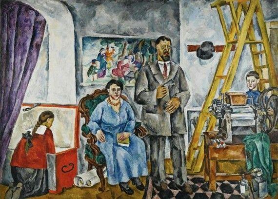 Pyotr Konchalovsky (Russian,1876-1956),Family Portrait in the Artist's Studio, 1917. Oil on canvas,100.79 X 139.76 in.