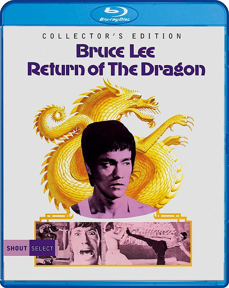 BRUCE LEE RETURN OF THE DRAGON BLU-RAY SPINE #18 (SHOUT SELECTS)