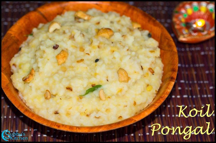 Temple prasadam always have a unique taste and flavour than the dishes we make at home. Learn here how to make koil pongal with step by step instructions and photos