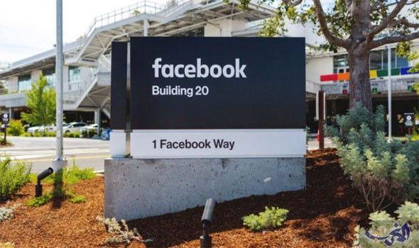 Fliike ? Display Your Facebook Likes In Real Life | Ufunk.Net
