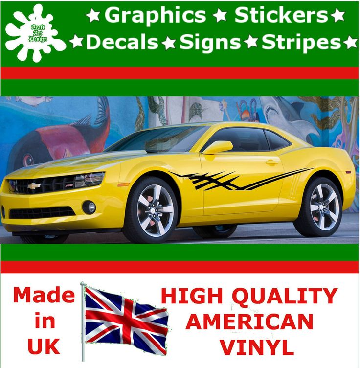 """10"""" High Car Side Stripes Graphic Decal Vinyl Stickers Van Auto Rally Race F3_14"""