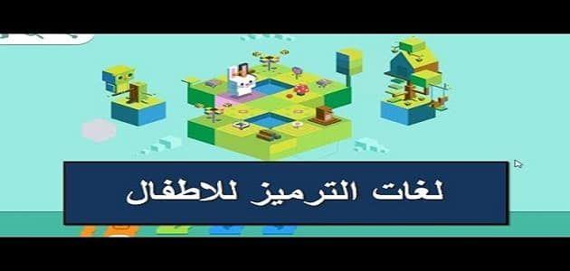بحث عن لغات الترميز للأطفال Language Family Guy Markup Language