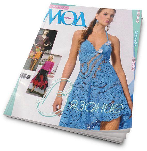 Zhurnal Mod. Crochet patterns Dress jackets Irish lace dress