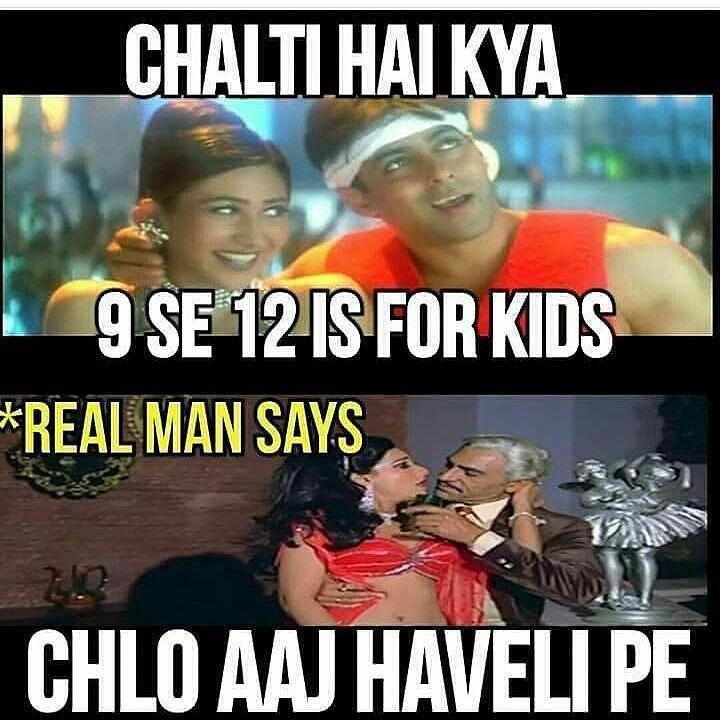 Aao Kabhi Haveli Pe meme,Aao Kabhi Haveli Pe joke,Aao Kabhi Haveli Pe meaning,Aao Kabhi Haveli Pe video
