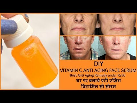DIY Anti Aging Vitamin C Serum | Best Anti Aging Remedy Under 50 - PerfumedGarden