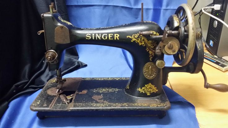 SINGER SEWING MACHINE VINAGE **CHARITY AUCTION**