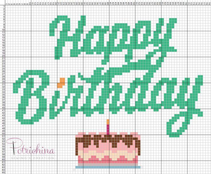 happy birthday buon compleanno schema punto croce - cross Stitch - Kreuzstich - Punto de Cruz