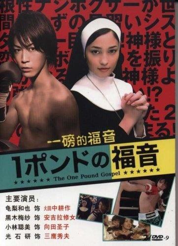 Kazuya kamenashi meisa kuroki dating