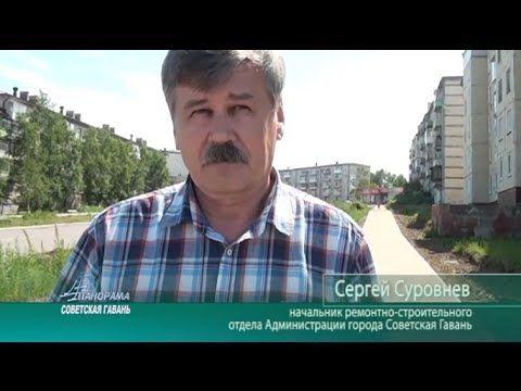 Советская Гавань. Тротуары и пешеходные дорожки. Июль 2016.