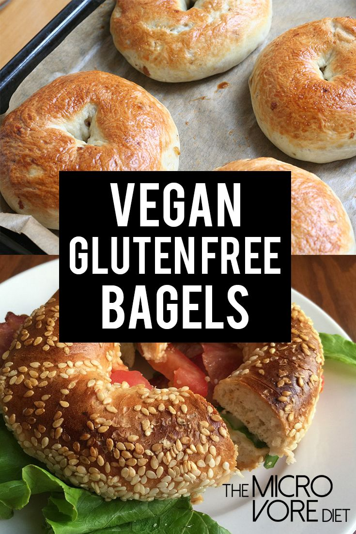 You NEED to try these vegan gluten-free bagels as soon as possible!! They are simple to make and can be frozen and rewarmed/toasted for awesome bagel delicious