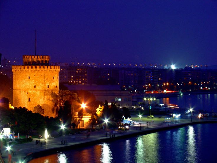 Thessaloniki, Greece.  Loved living here for a summer!