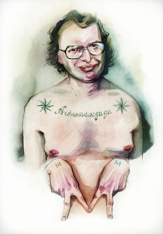 Watercolors by Dima Rebus: dima_rebus_7_20121129_2012386268.jpg