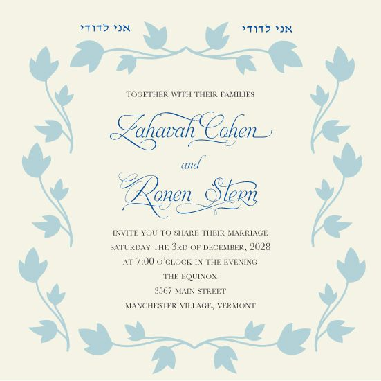 Falling Vines U2013 Wedding Invitation Love This Invitation