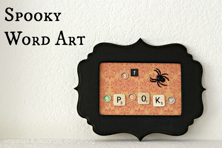 Spooky Word Art - Organize and Decorate Everything