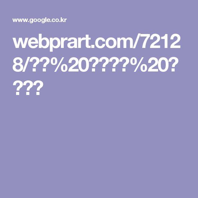 webprart.com/72128/구글%20상위등록%20도서추전