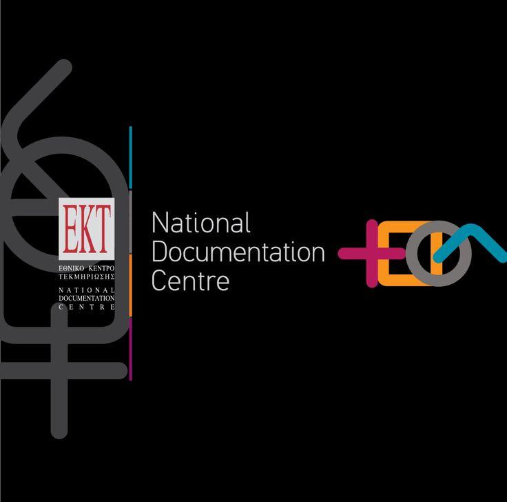 Νational Documentation Centre leaflet 2014  Design by Dimitra Pelekanou  & Kallia Oikonomou  http://ekt.gr/about/press_centre/leaflets/EKT_leaflet2014_en.pdf