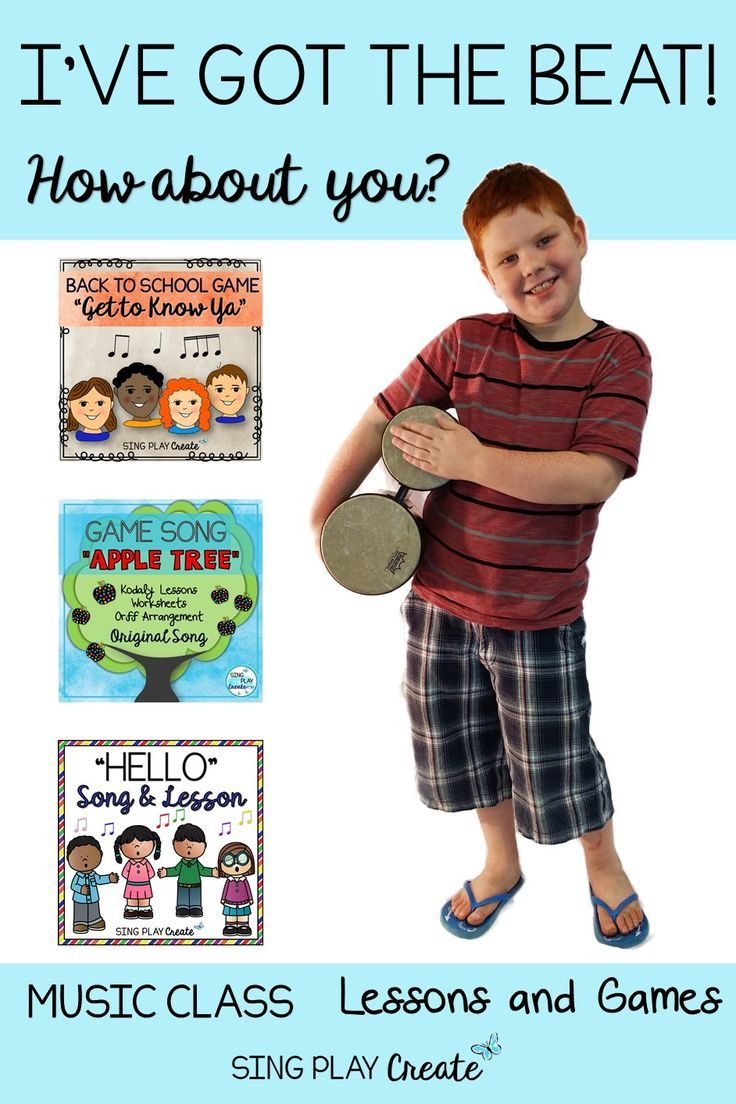 Why not play a game the very first day back to school? Kids love it! And you'll get to know them too. K-6 Music Class Back to school resources for the Music Classroom. https://www.teacherspayteachers.com/Product/Upper-Elementary-Music-Class-ChantGame-and-Rhythm-Lesson-Get-to-Know-Ya-1386736