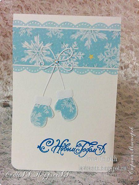 Открытка Скрапбукинг Новый год Аппликация открытки Бумага фото 4