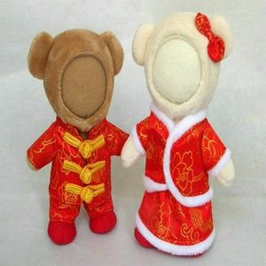Happy Chinese New Year!!Buy me for the celebration! :)