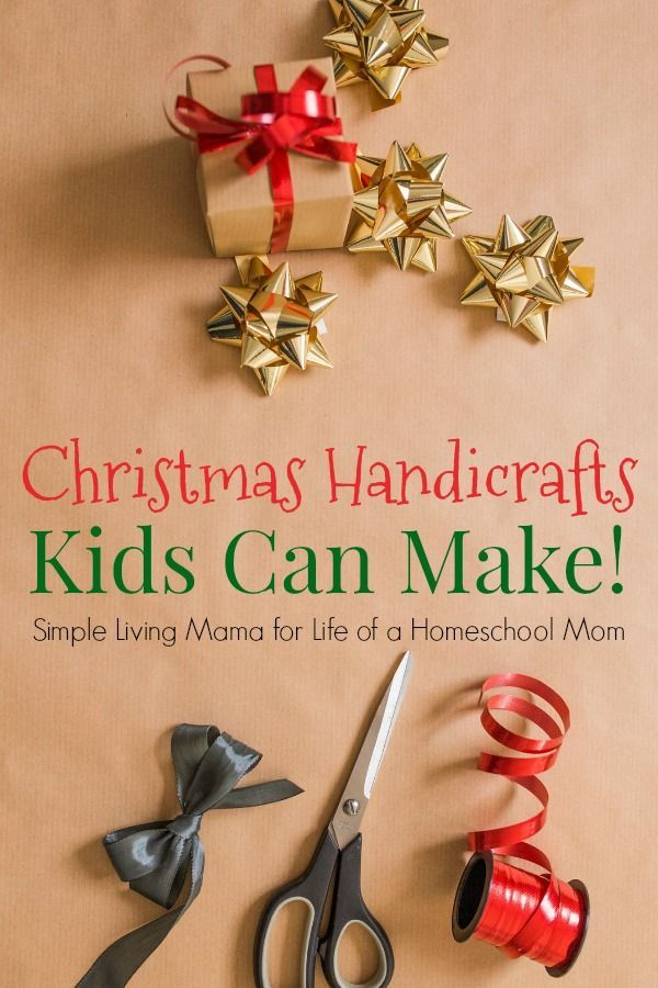 Christmas Handicrafts For Kids Advent And Christmas Activities For