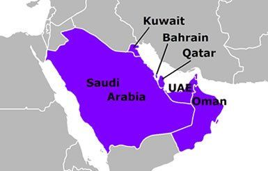 Cultural knowledge about doing business with the Gulf Arab States. Including those bordering the Persian Gulf, being Kuwait, Iraq, Bahrain, Oman, Qatar, Saudi Arabia and United Arab Emirates.
