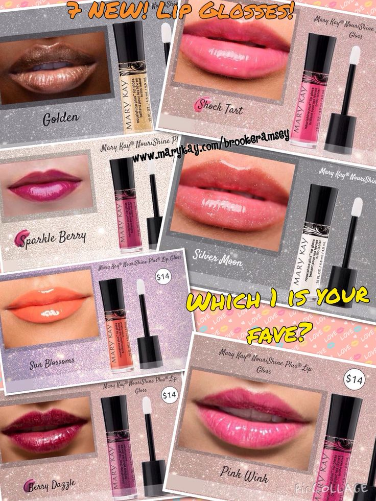 7 NEW! beautiful, amazing Mary Kay Nourishine Plus Lip Glosses! #MustHaves http://www.marykay.com/brookeramsey/en-US/Makeup/Lips/Lip-Gloss/Mary-Kay-NouriShine-Plus-Lip-Gloss/Sparkle-Berry/140531.partId?eCatId=10016 #MaryKay #DiscoverWhatYouLove #lips #makeup #beauty #lusciouslips #kissable #piccollage www.facebook.com/brookeramsey www.pinterest.com/BrookeMaryKay