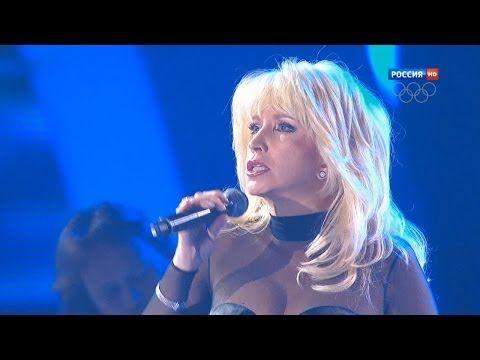 Ирина АЛЛЕГРОВА, ПТИЦА, Песня года, финал, 2013 - YouTube