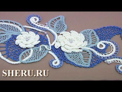 Irish Crochet Lace  Урок 2 часть 2 из 3 Композиция в технике  гипюрного ...