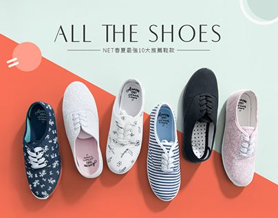 "Check out new work on my @Behance portfolio: ""ALL THE SHOES-NET最強10大推薦鞋款"" http://be.net/gallery/51346087/ALL-THE-SHOES-NET10"