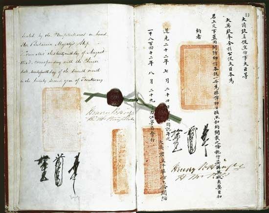 Treaty of Nanking, 29 August 1842