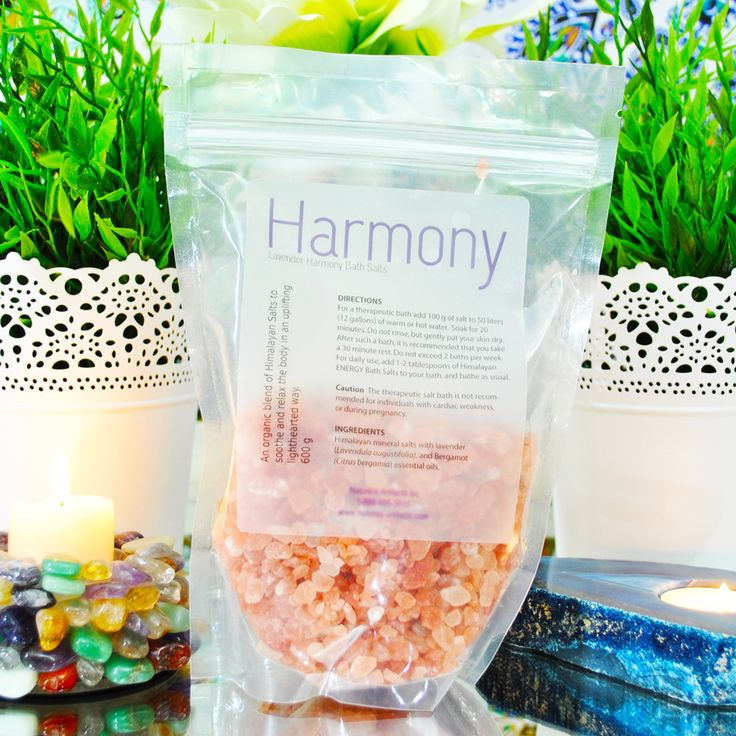 Harmony Bath Salt - Lavender