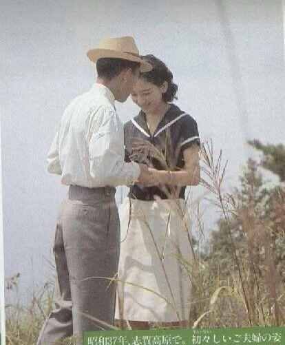 天皇、皇后両陛下(1962年) 長野県志賀高原