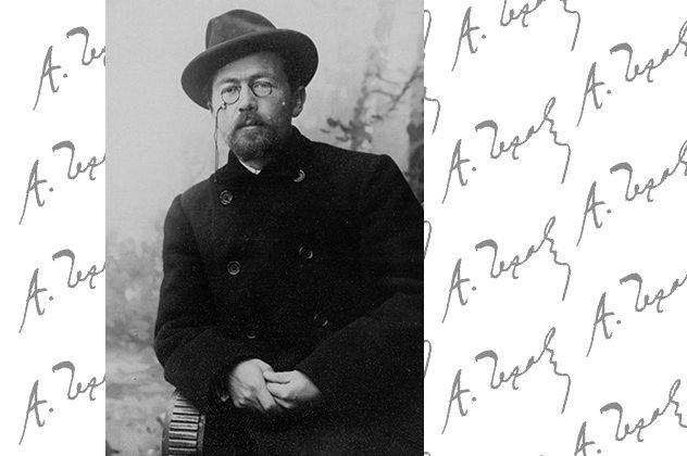 Ten photos and quotes to celebrate Anton Chekhov's birthday | Russia Beyond The Headlines