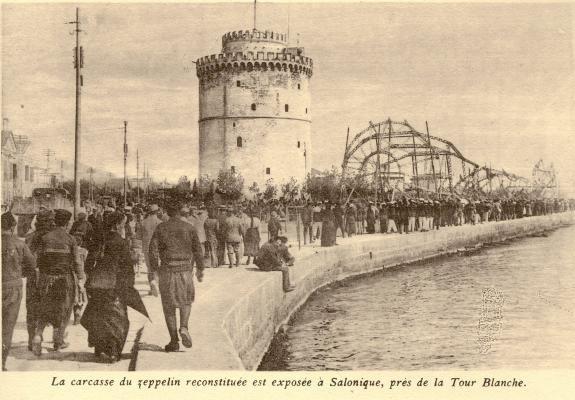 Souvenir de Salonique (1916) #Greece