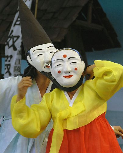 13th Andong International Mask Dance Festival | Korea