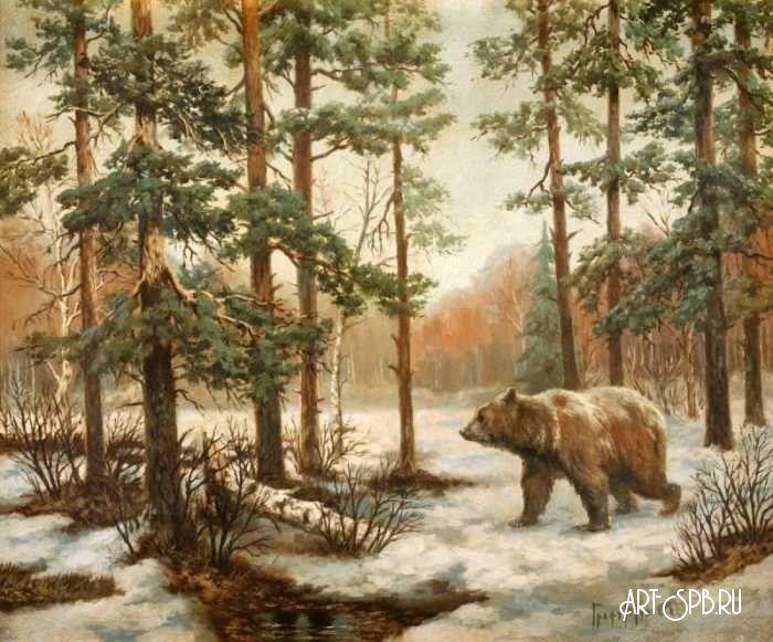Медведь в лесу. Граф Владимир Муравьев