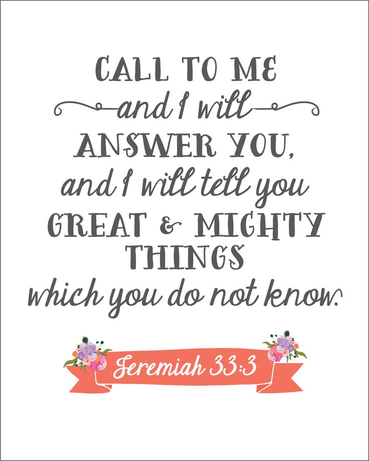 August FREE Printable – Jeremiah 33:3