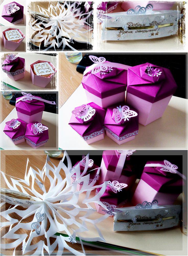 Новогодние подарки. Открытка снежинка ажурная. Шестиугольные коробки оригами. Коробки по схеме Tomoko Fuse.