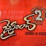 Jaihind 2 Movie Preview,Review
