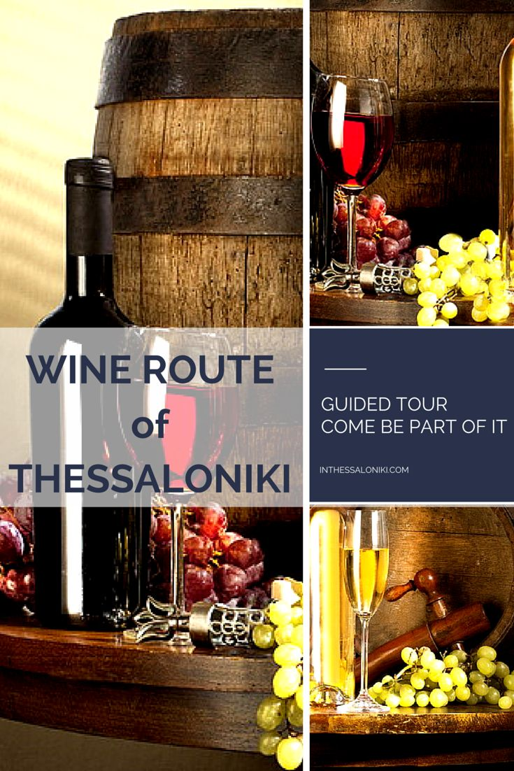 Discover the wonderful vineyards of the wider Thessaloniki area and Macedonia. Learn about the centuries-old wine making tradition. Taste some of the most famous wine labels in traditional family wineries.  Read more: http://www.inthessaloniki.com/en/guided-tours-and-daily-adventures/the-wine-route-of-thessaloniki#ixzz3oupRfHzX