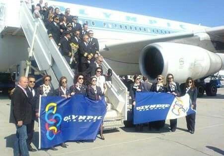 Olympic airways 1957/2007