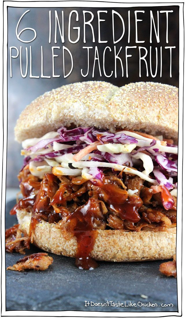 6 Ingredient Pulled Jackfruit! A healthy and incredibly tasty vegetarian and vegan alternative to pulled pork or chicken. Quick and easy to make. Even carnivores love it! #itdoesnttastelikechicken