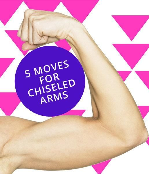 Get those chiseled arms with these 5 moves! |youbeauty.com