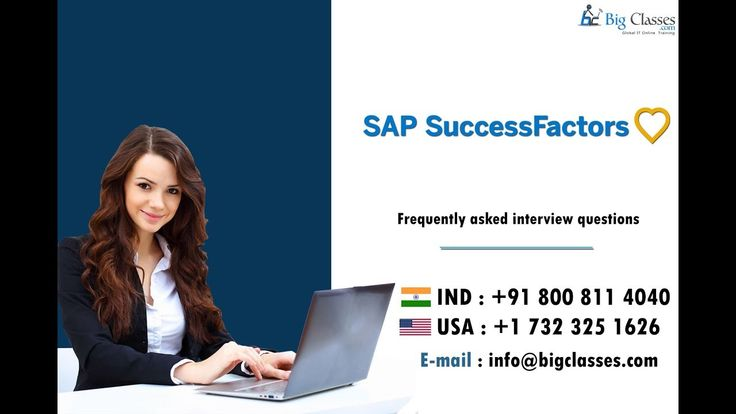 SAP SuccessFactors Frequently asked Interview Questions 2018 - BigClasses