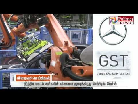 Mercedes Benz decides to reduce the car price of GST | Polimer News - (More Info on: http://LIFEWAYSVILLAGE.COM/videos/mercedes-benz-decides-to-reduce-the-car-price-of-gst-polimer-news/)