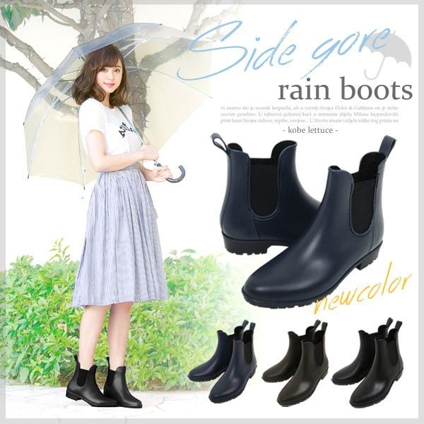 レインシューズ レインブーツ ショート丈雨の日もお洒落を楽しむショートブーツ♪全3color!サイドゴアレインブーツ/ラバーシューズ/レディース雨の日でもおしゃれな靴を履きたいあなたに☆サイドゴアのショートブーツのようで、しっかり防水!どんなコーデにも合わせやすいレインブーツの登場です!ゴム部分も撥水加工がされてるので、雨の日でも安心♪ぺたんこソールなので歩きやすさもしっかりキープ◎ショート丈なので、急に雨がやんでも暑苦しくなく、シーズンレスに使えるのが嬉しいね♪スカートからパンツまで取り入れやすいデザインです☆◆MODEL:164cm(ブラック着)※キャンセル/変更不可【サイズ】M:23.0ー23.5/L:23.5ー24.0【実寸(cm)約】●サイズ…M/L●筒丈…15●履口周り…23/24●足首周り…26/27●足幅…8/8.2●つま先口…9/9.2●甲幅…15/15.2●ヒール高さ…3●前高さ…1●重さ…M 250g【素材】PVC※伸縮ゴムあり/淡色透けなし/濃色透けなし /裏地あり
